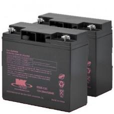 MK Battery 12V 20AH Sealed Led Acid Batteries (Pair)